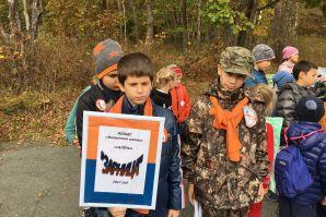 Зарница 2017: синие против оранжевых