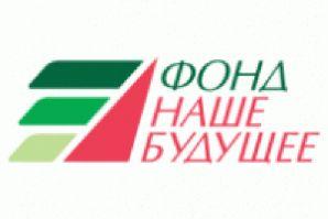 Всероссийский конкурс проектов «Социальный предприниматель — 2012»