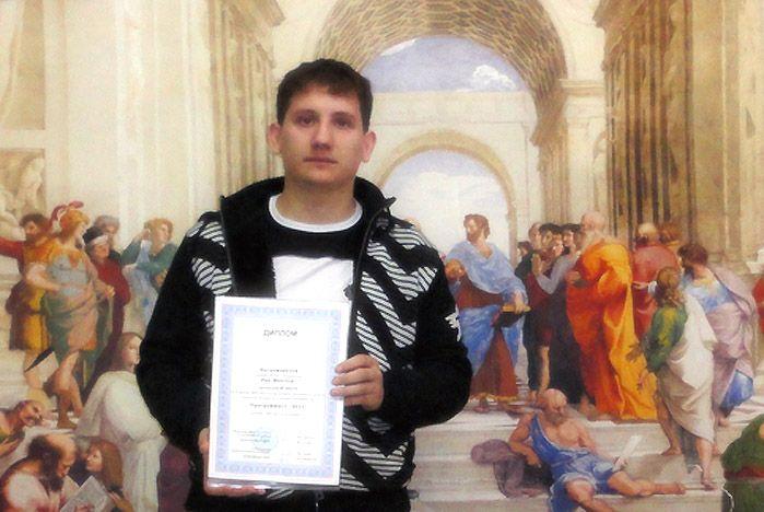 Аспирант ВГУЭС стал призером регионального конкурса «Программист-2011»