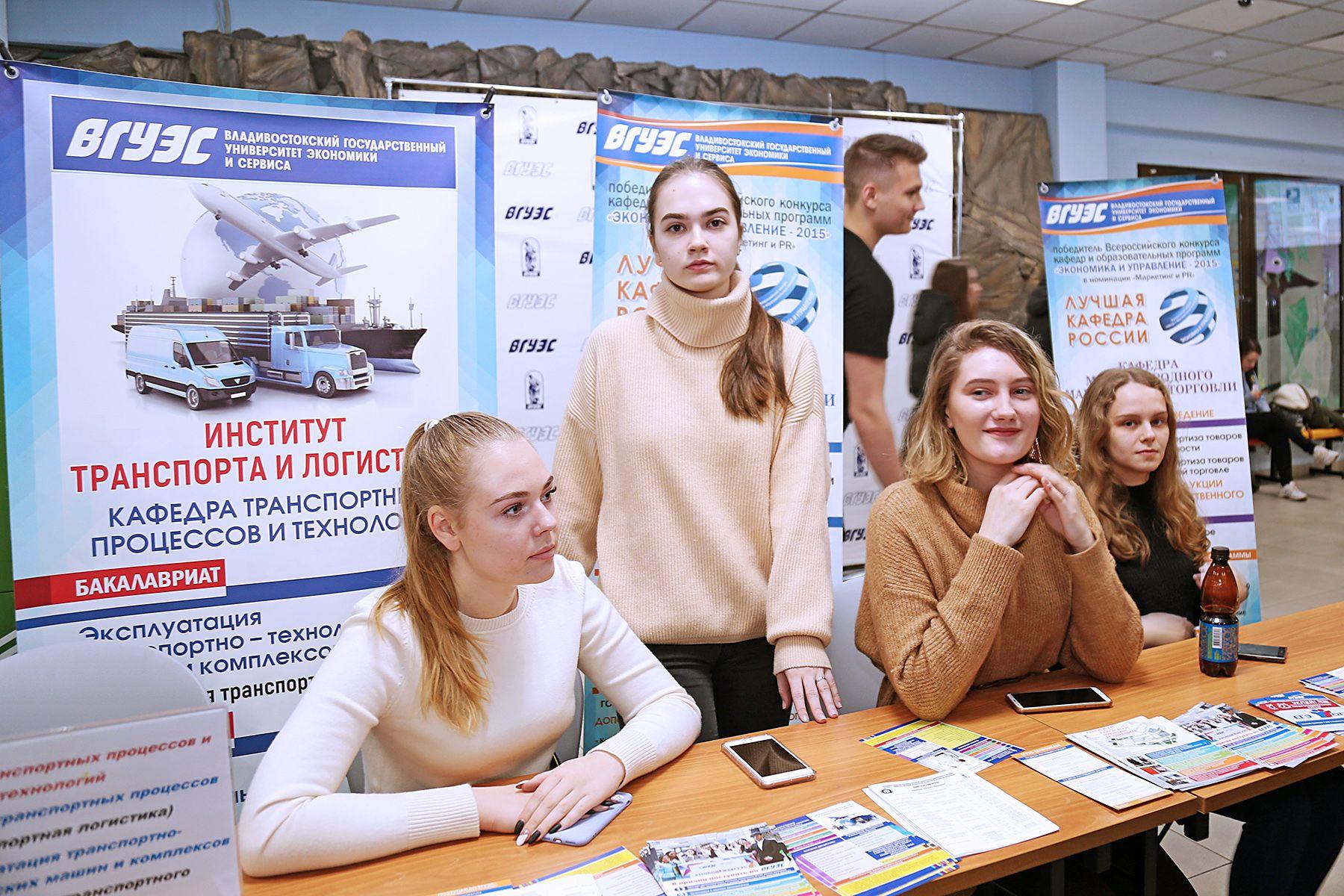 ВГУЭС приглашает будущих абитуриентов на День открытых дверей университета