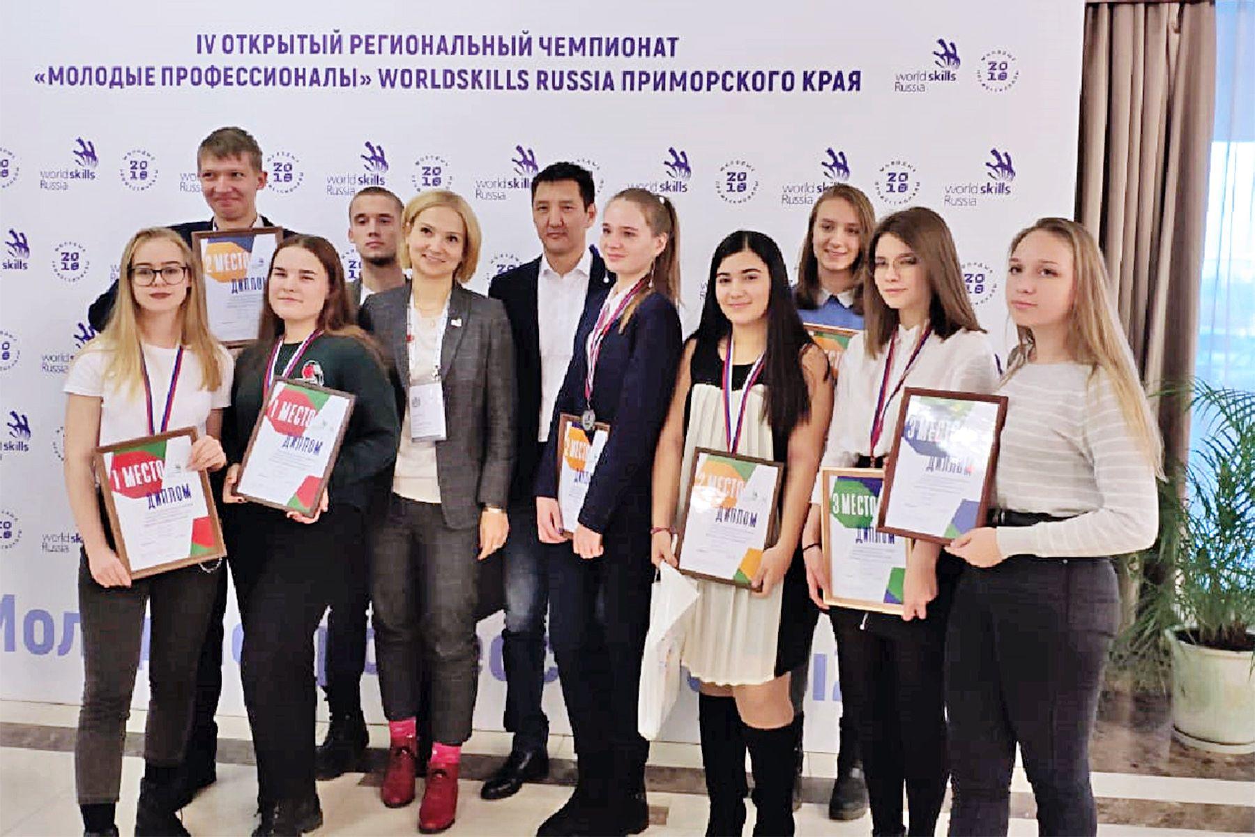 Серебряные призеры ВГУЭС