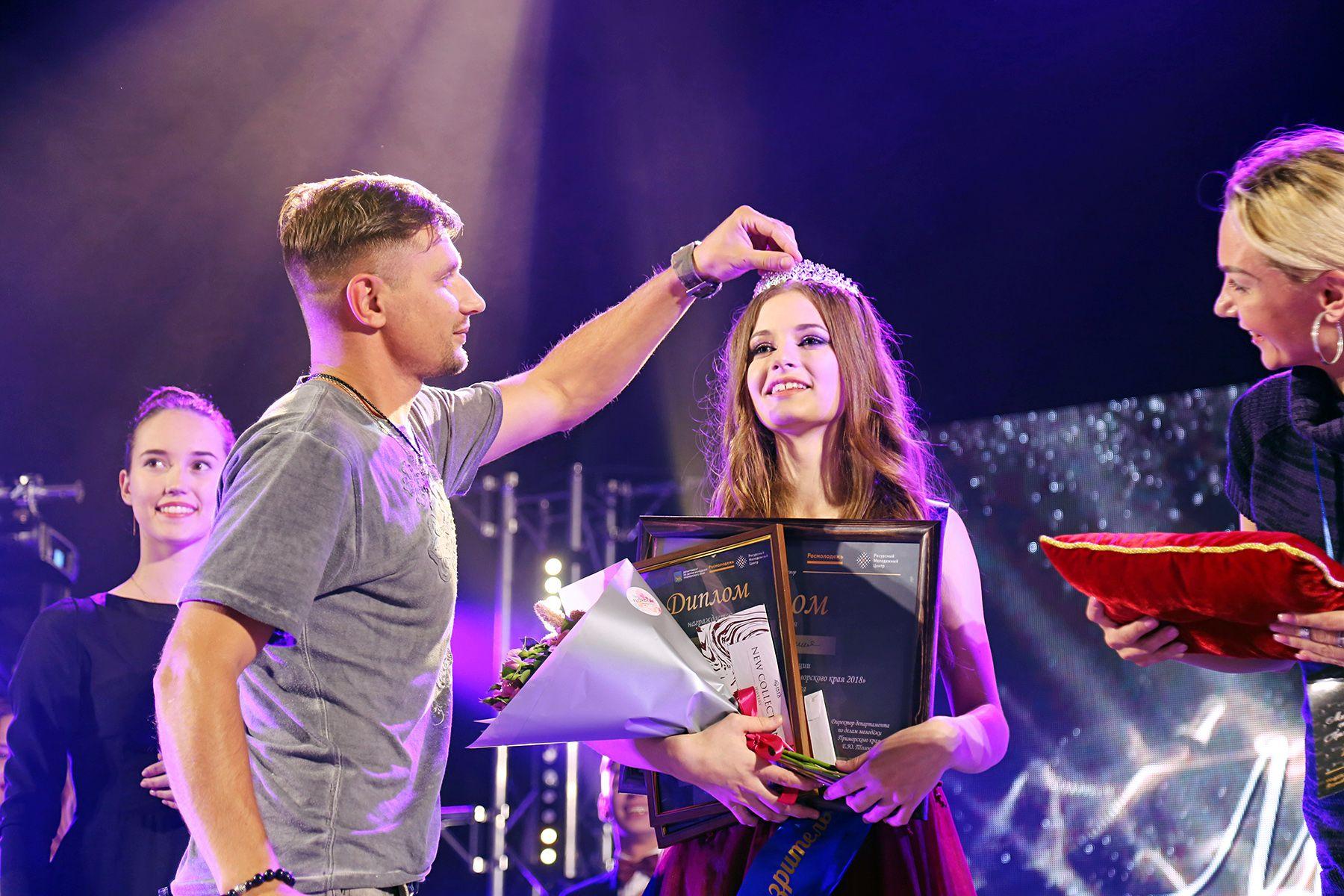 Определены финалисты V регионального конкурса «Мисс и Мистер Студенчество Приморского края 2019»