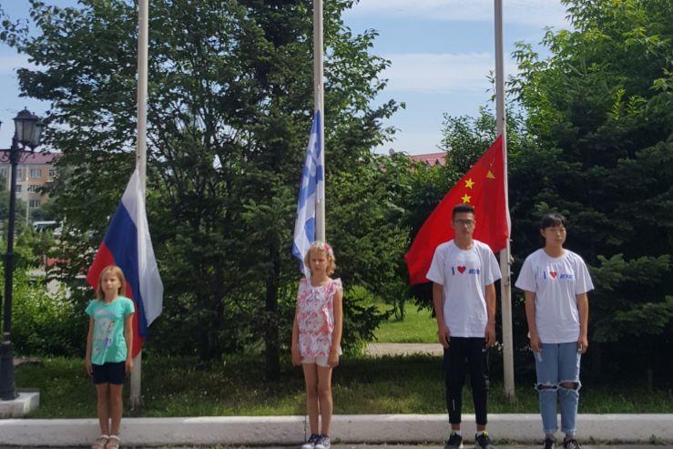 Флаги спущены. Первая Международная образовательная смена «Солнечный мир» завершилась. Готовимся встречать следующую группу!