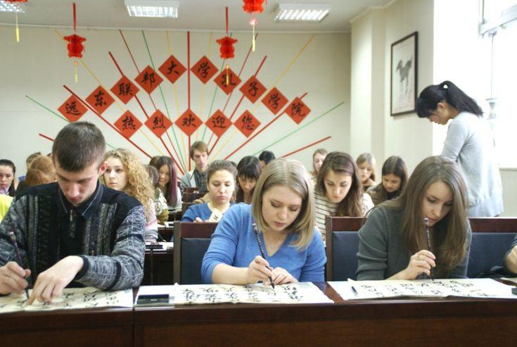 Студенты ВГУЭС стали призерами VII Приморского краевого конкурса по каллиграфии