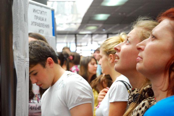 Приемная кампания ВГУЭС 2011 – самый качественный набор