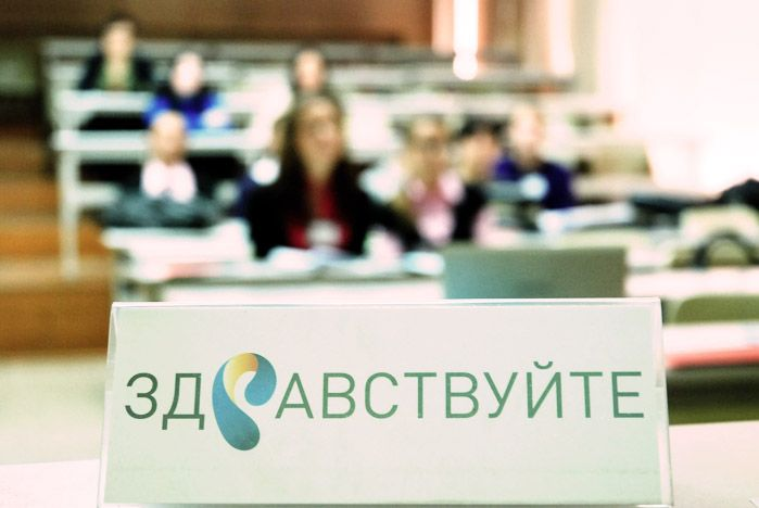 Студентов ВГУЭС приглашают начать карьеру в компании «Ростелеком»