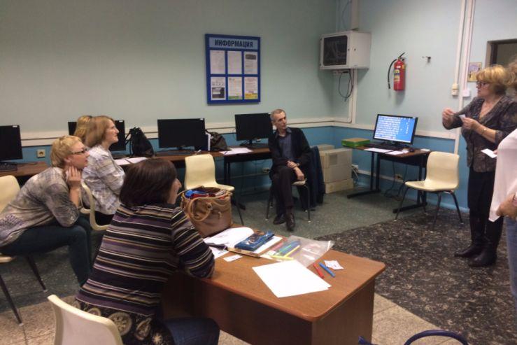 Преподаватели Академического колледжа завершили обучение в рамках программы повышения квалификации.