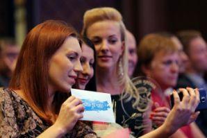 Мэрия Владивостока ищет соискателей на премию