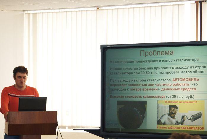 ВГУЭС объявляет о конкурсе «Молодой инноватор»