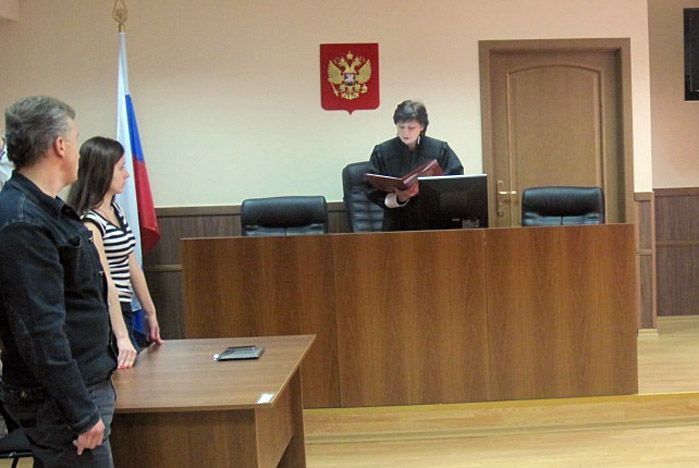 Студенты ВГУЭС присутствовали на реальном судебном процессе