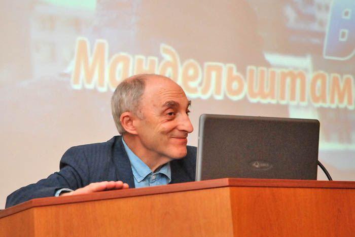 «Мандельштамовские чтения» прошли во ВГУЭС