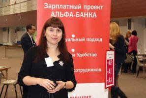 Региональный центр «Старт-Карьера» ВГУЭС и ОАО «Альфа-Банк» реализуют совместные проекты