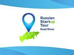 Всероссийский стартап-тур – 2015 в г. Владивостоке