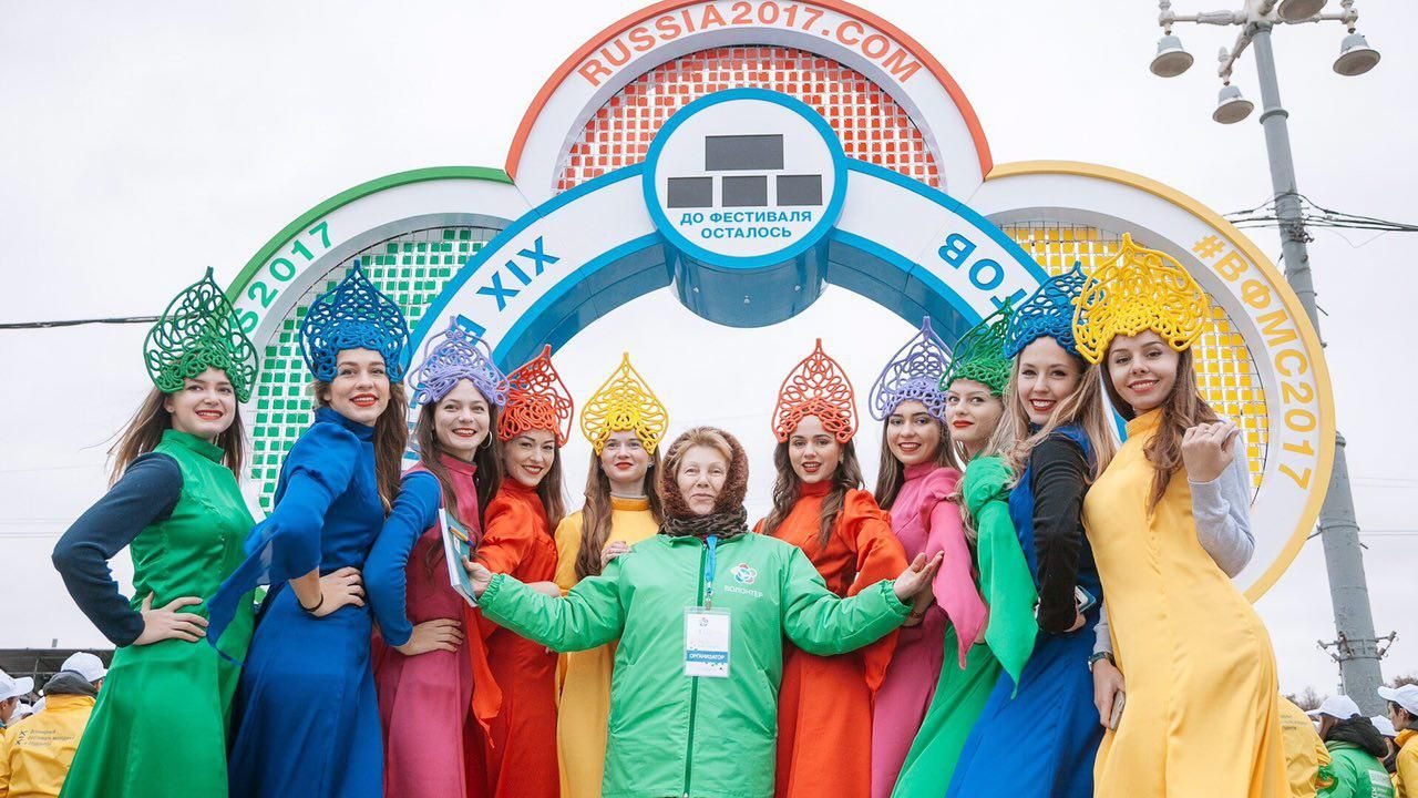 Презентация XIX Всемирного фестиваля молодежи и студентов 2017