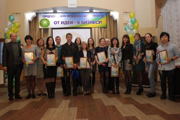 Студентка филиала ФГБОУ ВПО «ВГУЭС» в г. Находке заняла третье место в конкурсе молодёжных бизнес-проектов