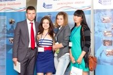 Студенты-волонтеры филиала ВГУЭС на научно-практической конференции «Молодежь и инновации»