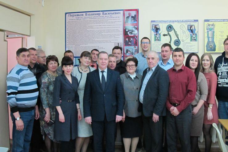 Во ВГУЭС открыли памятную аудиторию имени профессора Владимира Пермякова