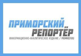 """Cеминар """"Блоги, новости, аналитика: формирование картины дня на страницах издания «Приморский репортер»"""""""