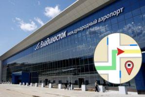 ВГУЭС разработал сервис навигации для владивостокского аэропорта Кневичи