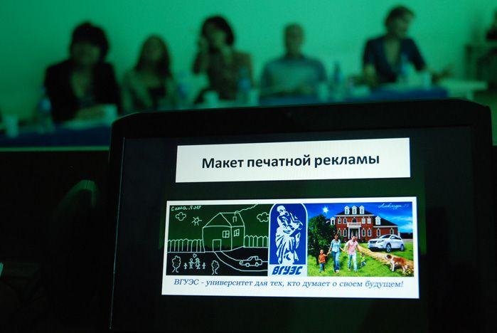 Студенты ВГУЭС готовы рекламировать свой университет
