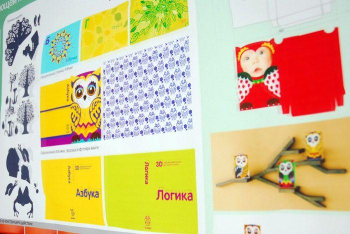 Дипломные проекты дизайнеры ВГУЭС разрабатывают под заказ стратегических партнеров университета