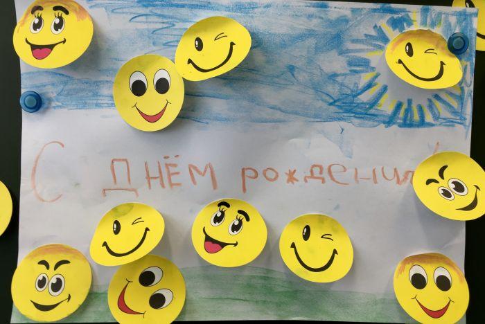 Картинки по запросу день смайлика в школе