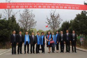 符拉迪沃斯托克国立经济与服务大学代表团访问了中国内蒙古学校