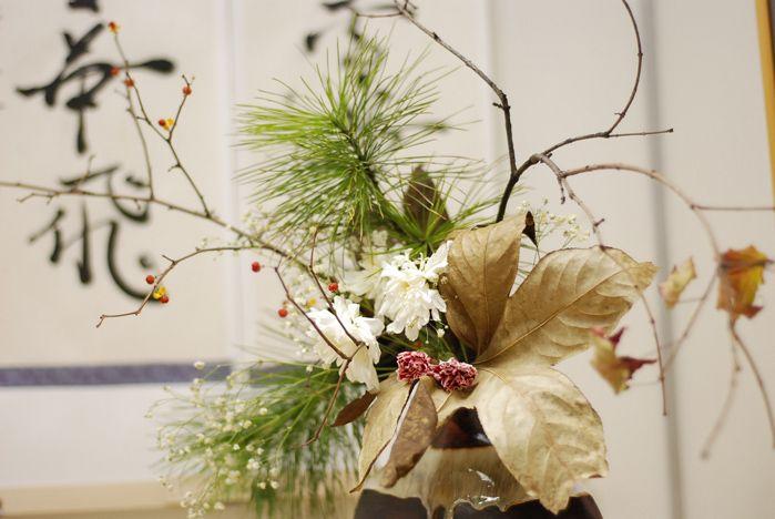 Во ВГУЭС открылась выставка «Снега седеющей зимы»