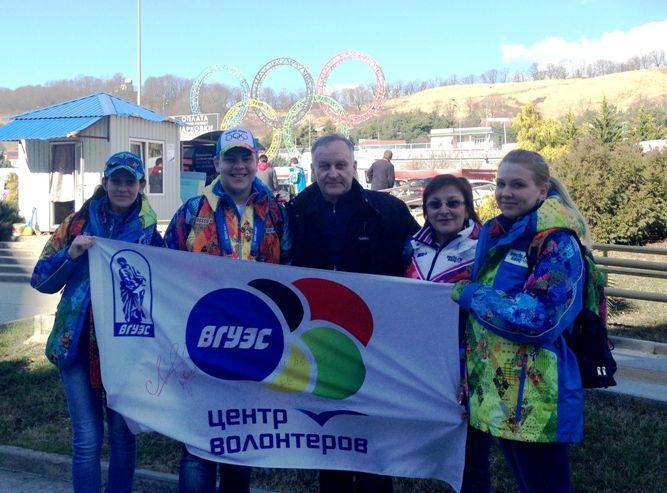 Наши люди на Олимпийских играх: ректор ВГУЭС прилетел в Сочи
