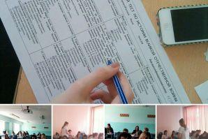 Студенты ВГУЭС приняли участие во Всероссийском тесте по истории Великой Отечественной войны
