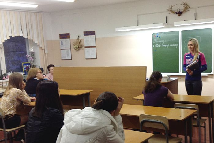 Волонтеры ВГУЭС вовлекают школьников в добровольческое движение