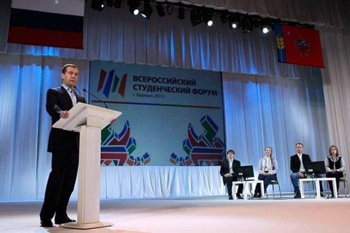 Волонтеры ВГУЭС встретились с президентом России
