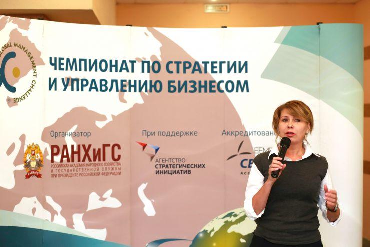 Во ВГУЭС проходит региональный этап крупнейшего мирового чемпионата по стратегическому менеджменту