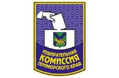 Студенты кафедры государственого и муниципального управления участвуют в проведении круглого стола Крайизбиркома