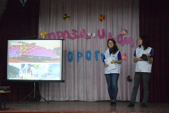 Центр волонтеров продолжает олимпийские уроки