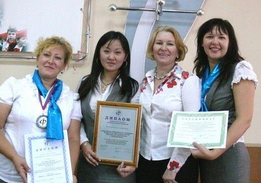 Региональный форум образовательных инициатив