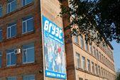 Проект «Школа одаренного ученика», разработанный проректором ВГУЭС по довузовскому образованию Людмилой Межоновой, получил высокую оценку российских экспертов.