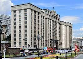XIII Всероссийский конкурс молодёжи образовательных и научных организаций на лучшую работу «Моя законотворческая инициатива»