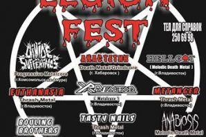 Дальневосточный металл-фестиваль «Legion Fest»