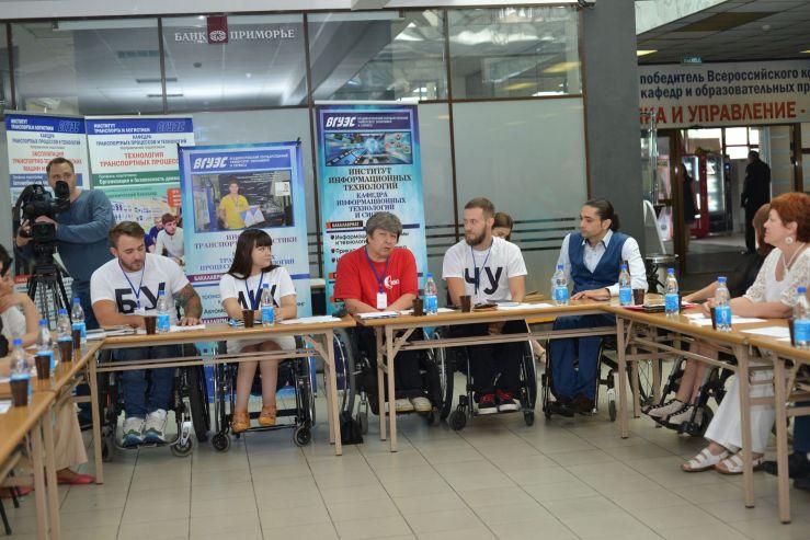 Круглый стол во ВГУЭС: новые идеи развития предпринимательства среди инвалидов