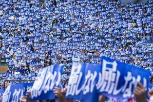 Хацудзава Ари: Расскажите нам об Окинаве