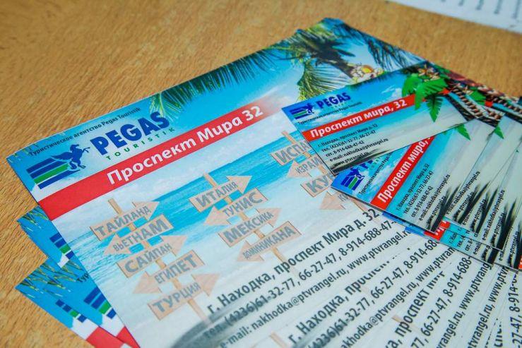 В библиотеке филиала ФГБОУ ВПО «ВГУЭС» в г.Находке прошла встреча на тему: «Турфирмы Находки. Туристические маршруты Приморья»