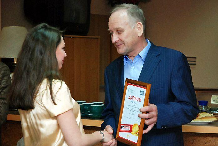 Награждены победители Дальневосточной PR-премии «PRужина общества»