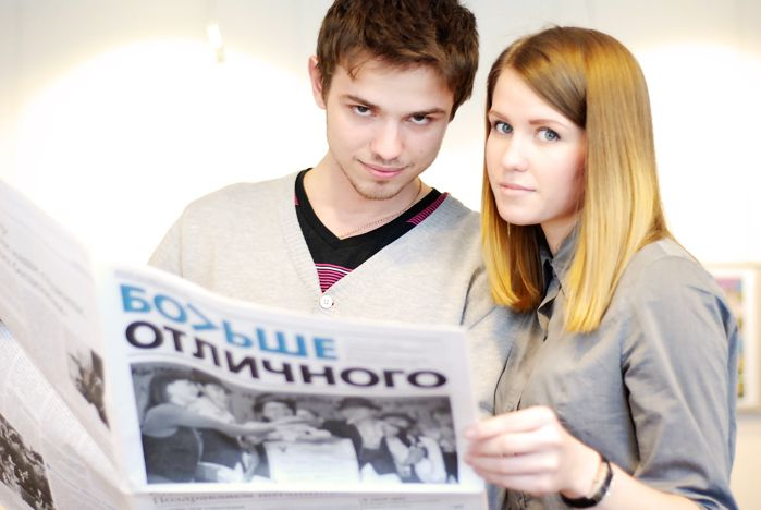 Поздравляем студентов ВГУЭС - стипендиатов Президента и Правительства РФ
