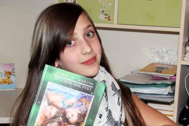 Одиннадцатилетняя ученица школы-интерната опубликовала свою первую книгу