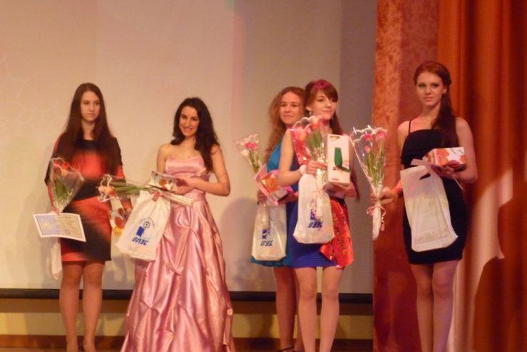 Мисс КСД ВГУЭС – 2013