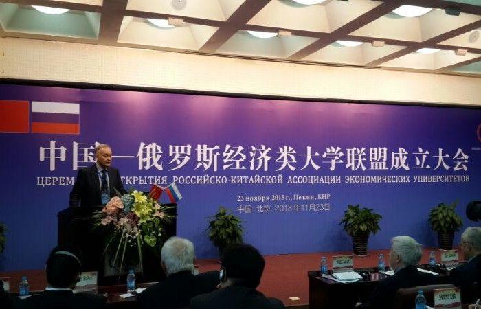 ВГУЭС вступил в Российско-китайскую ассоциацию экономических университетов