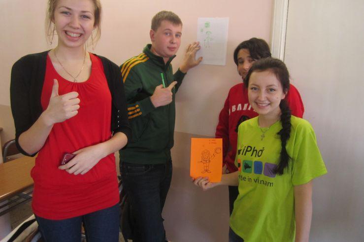 В Институте иностранных языков отмечали День Святого Патрика (St. Patrick