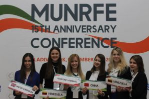 The University's partnership with the Model United Nations of the Russian Far East