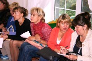 Краевой педагогический семинар
